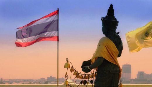 留学先に迷っているなら絶対タイ🇹🇭!! 4ヶ国留学経験者がタイ留学をお勧めする5つの理由!