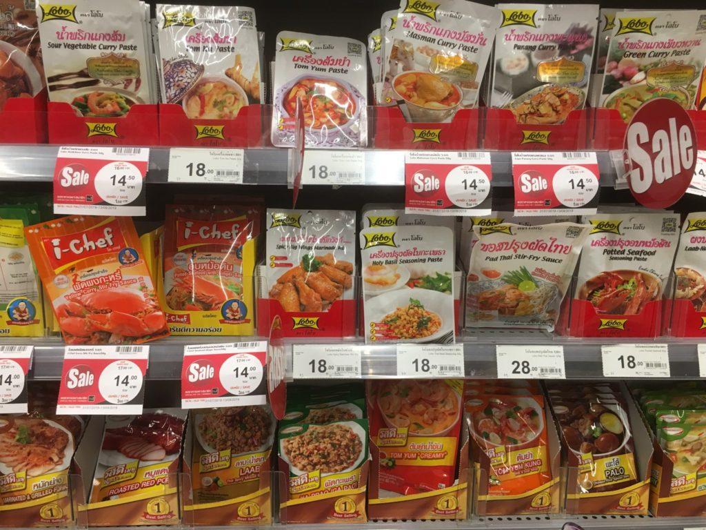 タイ・バンコクのお土産タイ料理の素