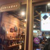 【普段使いにもお土産にも】タイ生まれのオシャレな革製品ブランド「Labrador(ラブラドール)」がおすすめ
