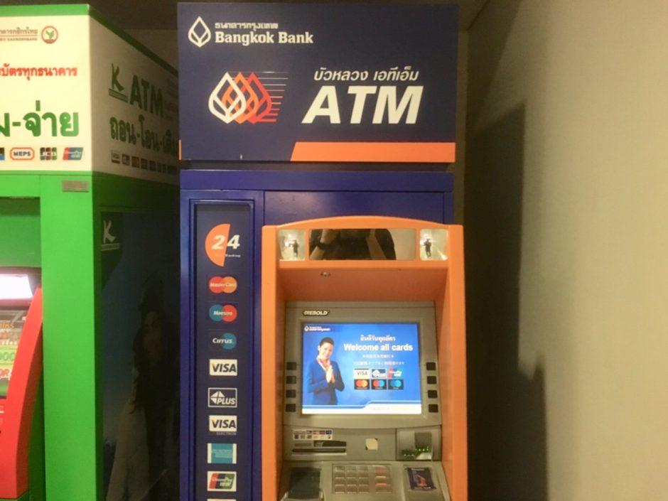 バンコク銀行のATM