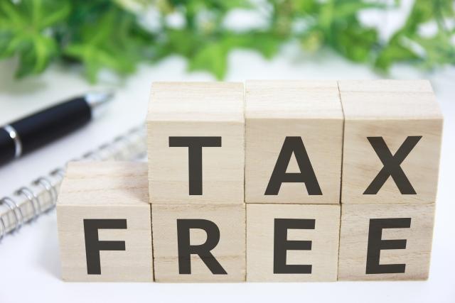 海外在住者の特権、一時帰国の免税
