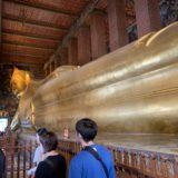 絶対おすすめ!タイ国政府観光庁の無料ガイドブックが凄すぎる!