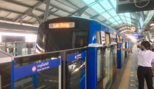 【陸の孤島は卒業】MRT(地下鉄)ブルーラインの延伸でバンコク観光が変わる!