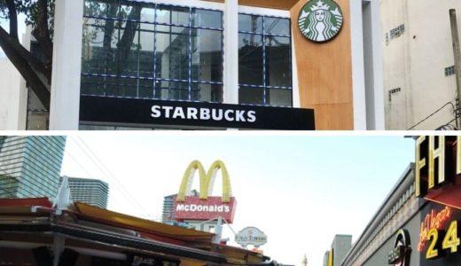 タイのマクドナルドとスターバックスの価格、世界で何位?