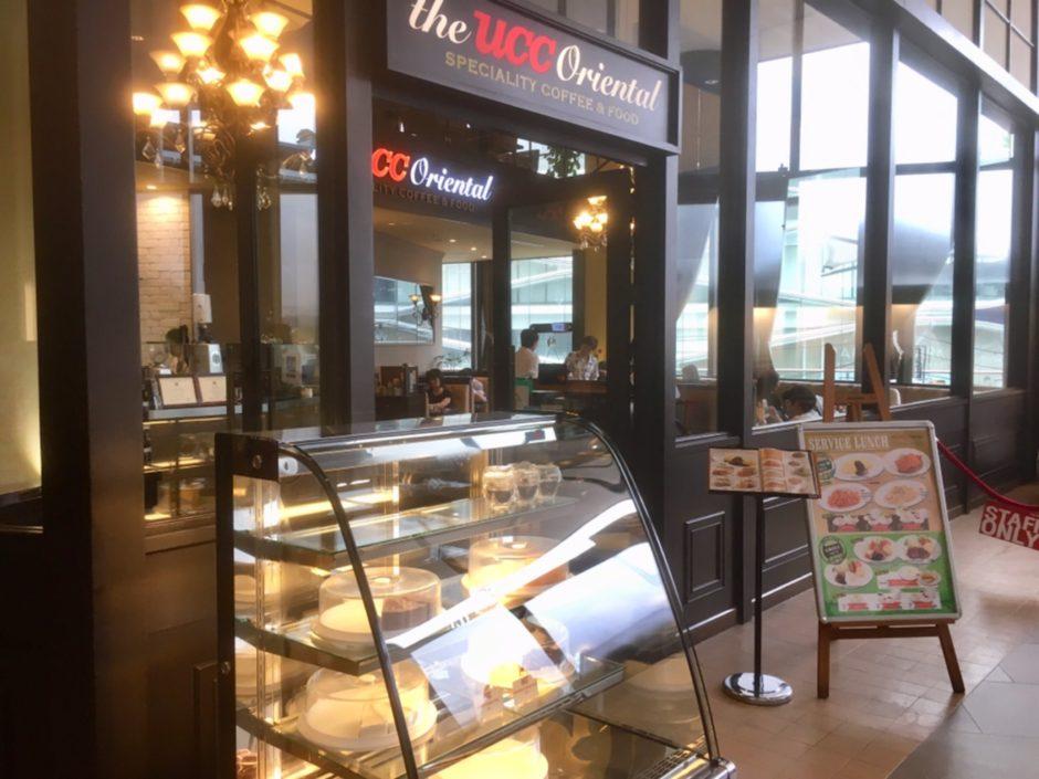 バンコクのカフェUCCの入口・エカマイ