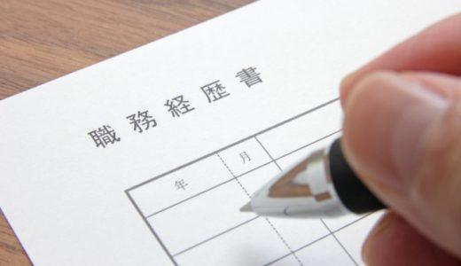 【タイ移住】タイで日本人(外国人)が就けない28の職種、日本と比較もしてみました