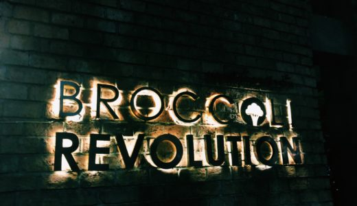 Bangkok オススメカフェ VOl 4[Broccoli Revolution] VEGAN