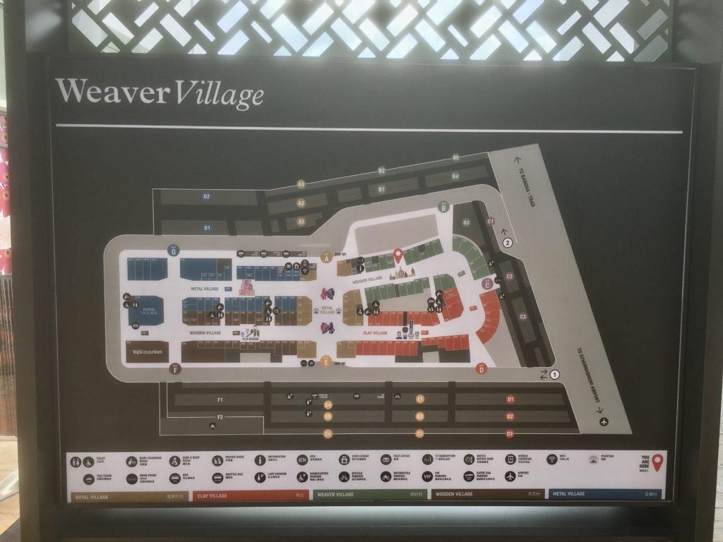 タイ・バンコクのアウトレットモール「セントラルビレッジ」のマップ