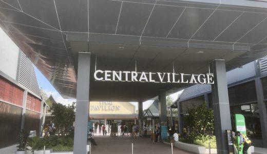 タイ初の大型アウトレットモールCentral Village(セントラルビレッジ)はバンコクの新名所!【スワンナプーム空港近く】