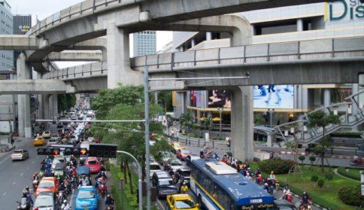 タイ・バンコク市内の主要な移動手段を紹介!複数の交通機関を使い分けて効率的な観光を!