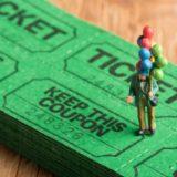 乗車チケットと回数券