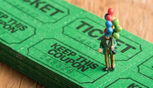 タイ・バンコクMRT(地下鉄)が12月25日より運賃の大幅割引と回数券の販売を開始!