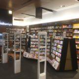 バンコクの紀伊國屋書店の入口