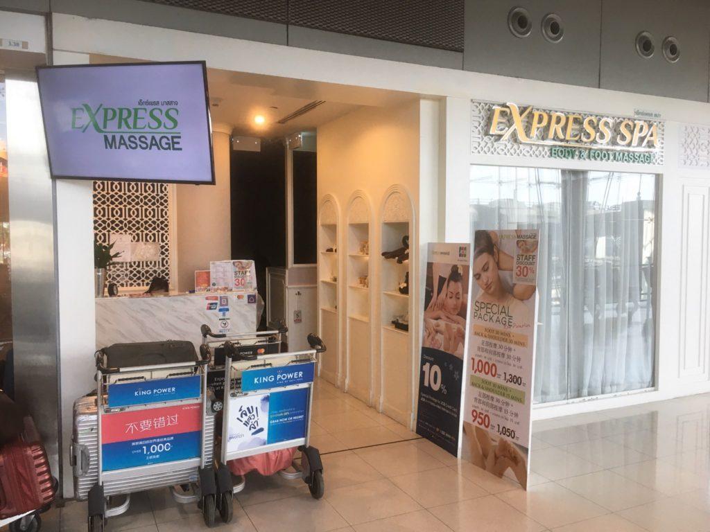 バンコク・スワンナプーム空港3階にあるエクスプレスマッサージ