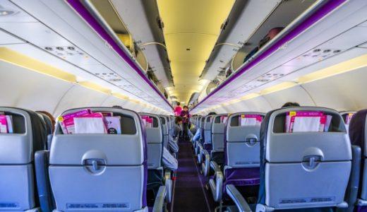 LCCピーチ、グループ予約でバンコク往復航空券が30%オフに!【11月~3月出発限定のセール】