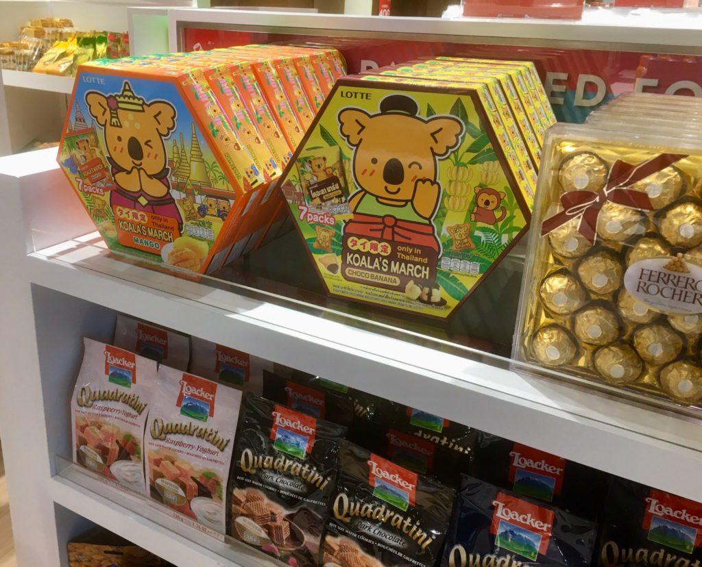 バンコク・スワンナプーム空港のキングパワーに売っているお菓子のお土産