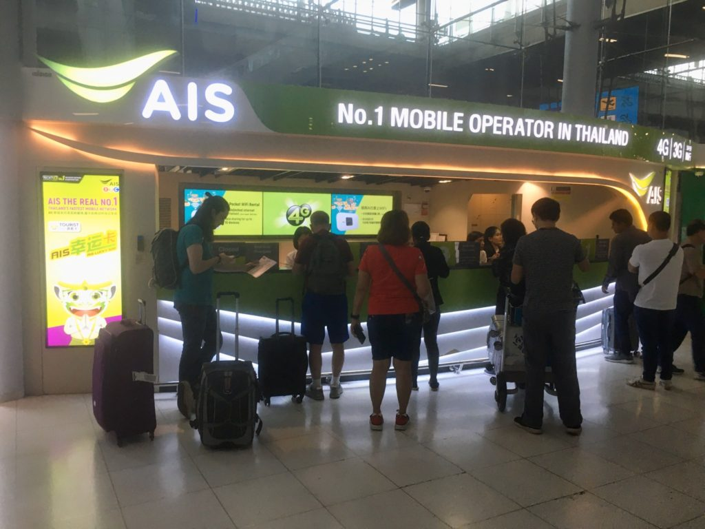 スワンナプーム空港のAISショップ