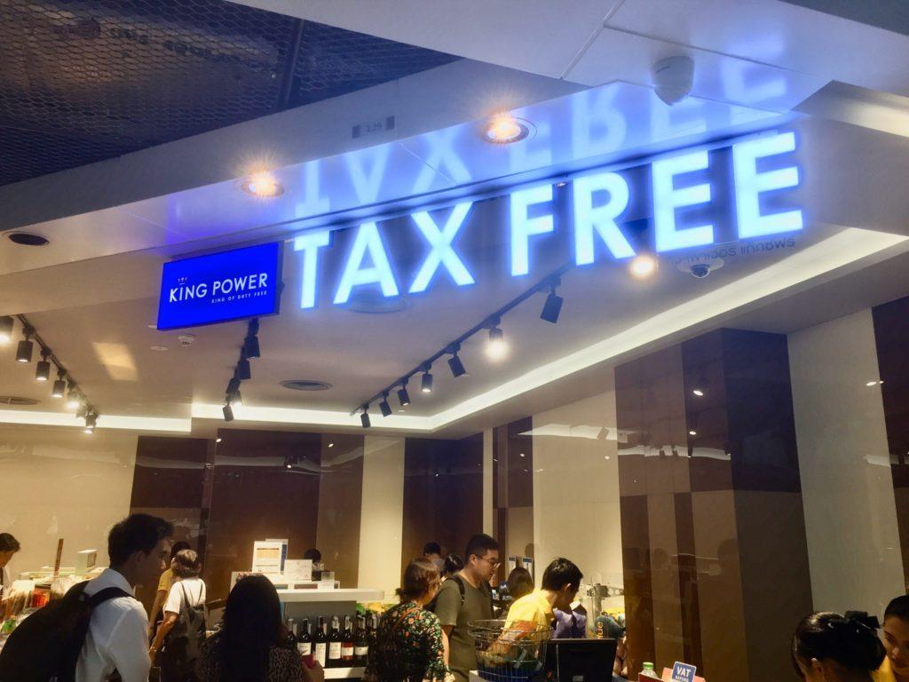バンコク・スワンナプーム空港の免税店キングパワー