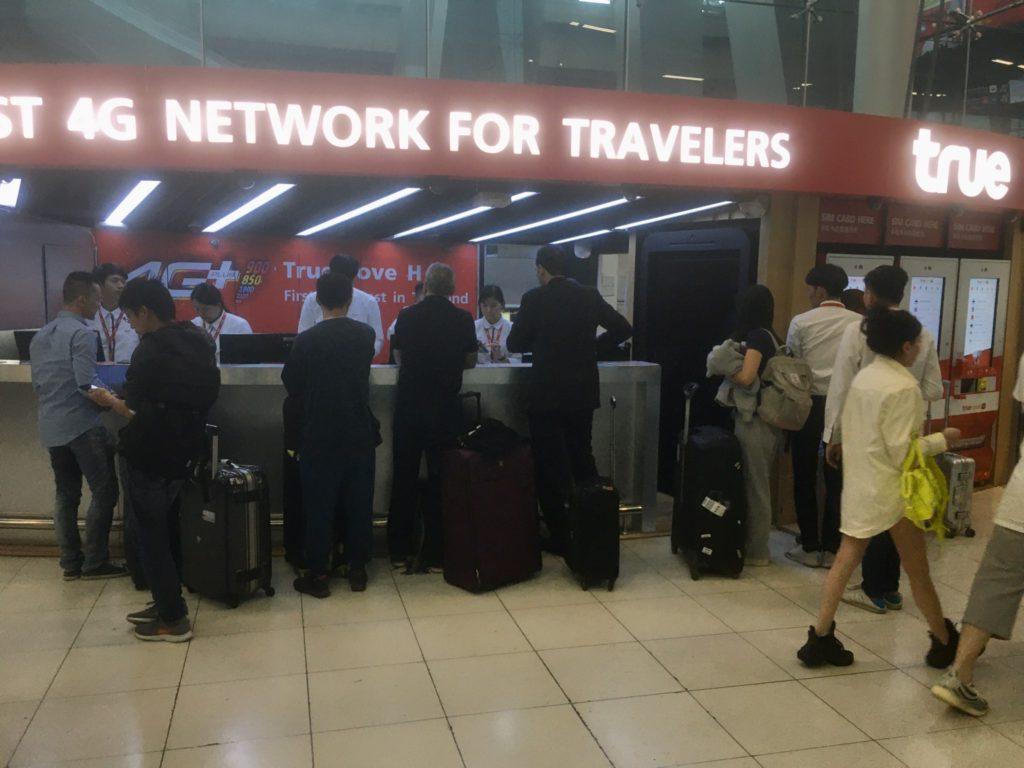 スワンナプーム空港のTrueショップ