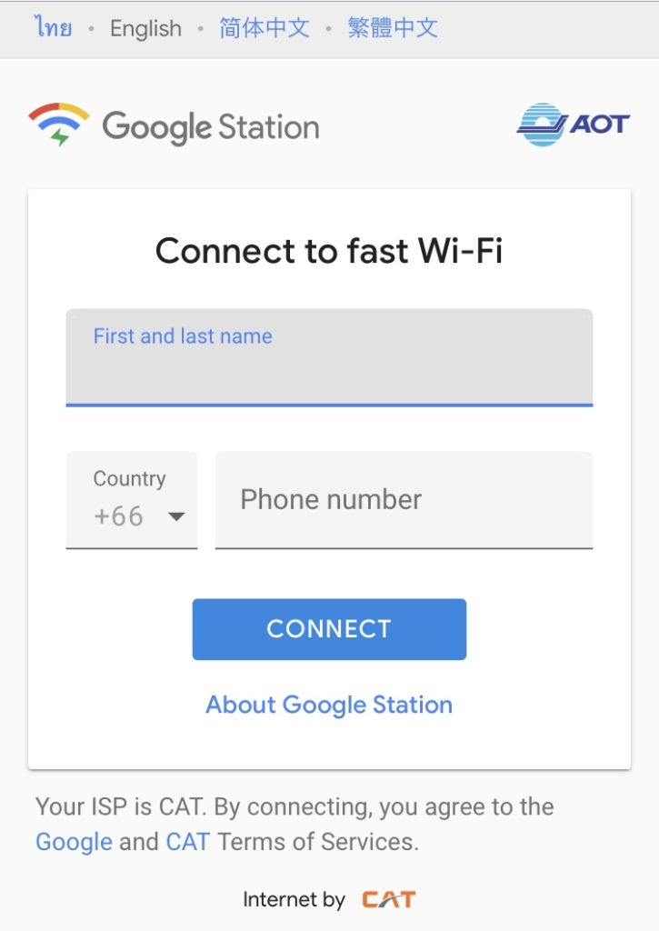 バンコク・スワンナプーム空港のWi-Fi、GoogleAirportWi-Fiをを接続する画面