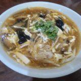 """シラチャで再訪""""台湾小吃""""で食べた酸辣湯が衝撃だった!"""