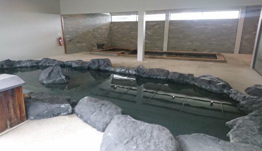 カビンブリの温泉