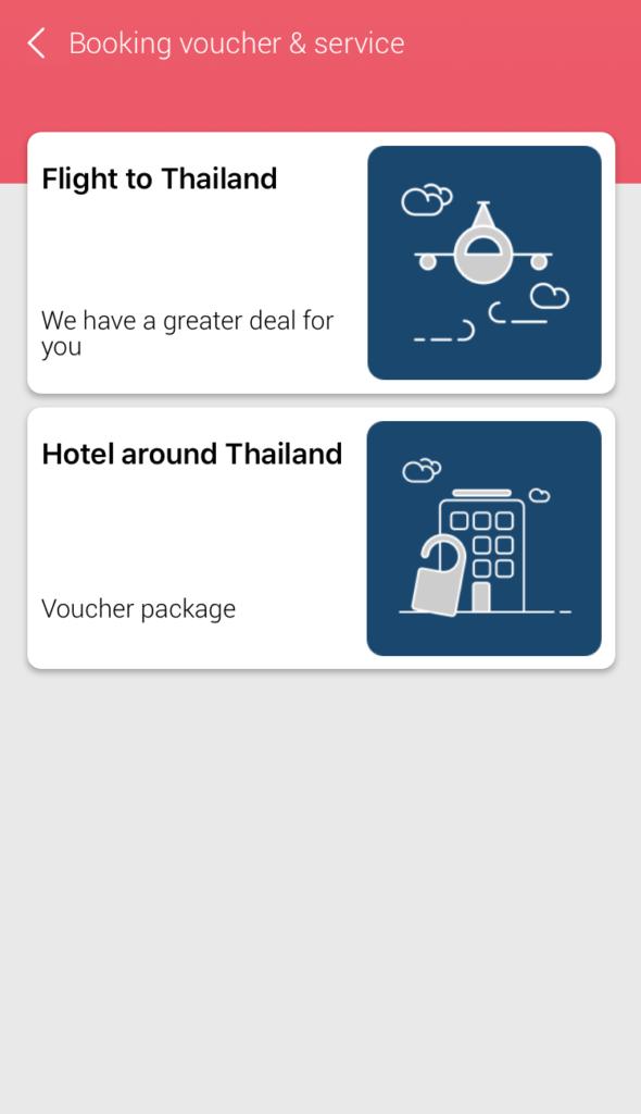 タイ旅行のおすすめアプリTAGTHAi(タグタイ)の航空券・ホテル予約ページ