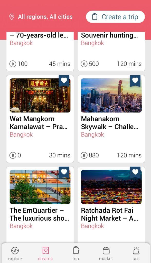 タイ旅行のおすすめアプリTAGTHAi(タグタイ)のブックマーク機能・モデルコース作成ページ