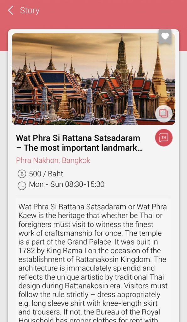 タイ旅行のおすすめアプリTAGTHAi(タグタイ)の観光情報ページ