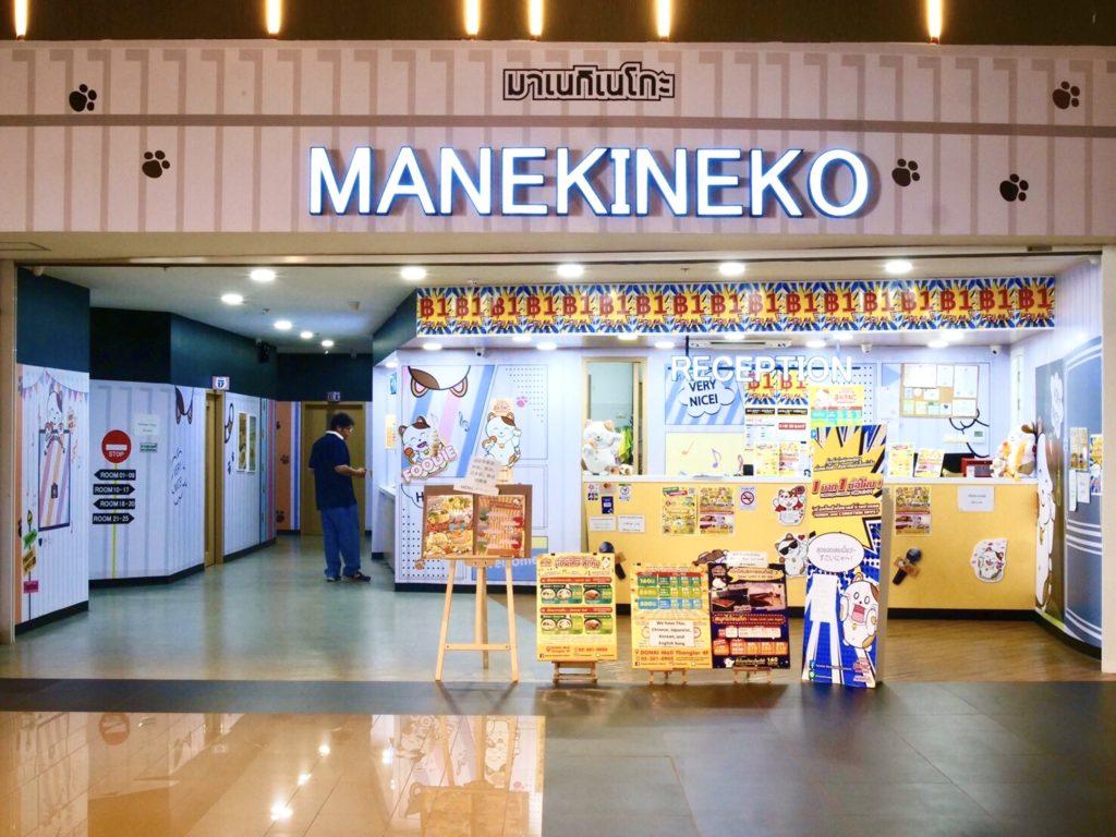 タイ・バンコクのドンキモール4階にあるカラオケボックスまねきねこのレセプション