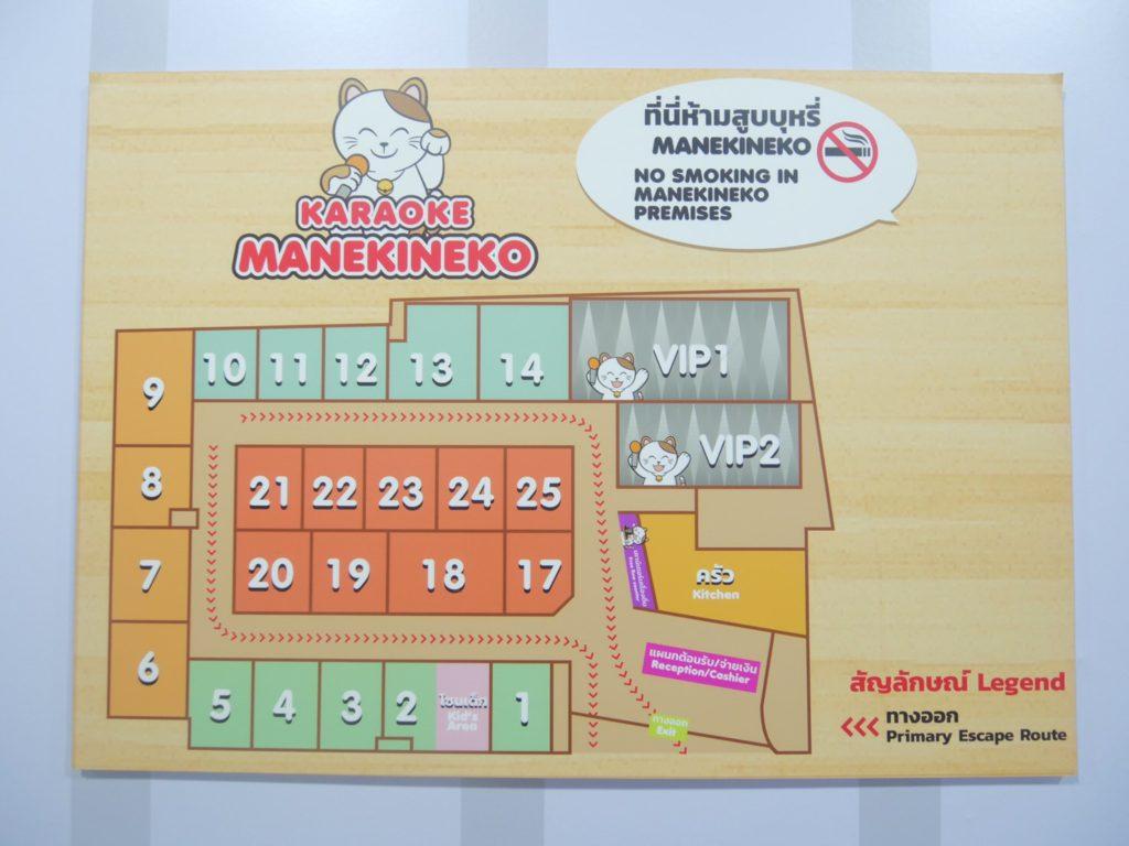 タイ・バンコクのドンキモール4階にあるカラオケボックスまねきねこの店内図