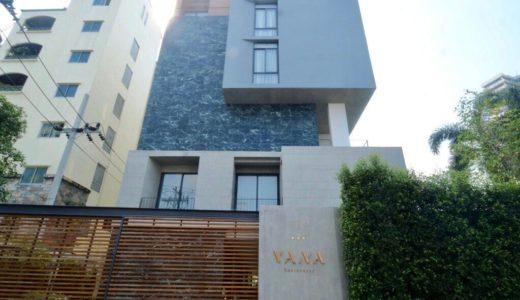 家賃100万円‼タイ・バンコクの超高級物件を大紹介!【Vana Residences(バナ レジデンス)】@プロンポン