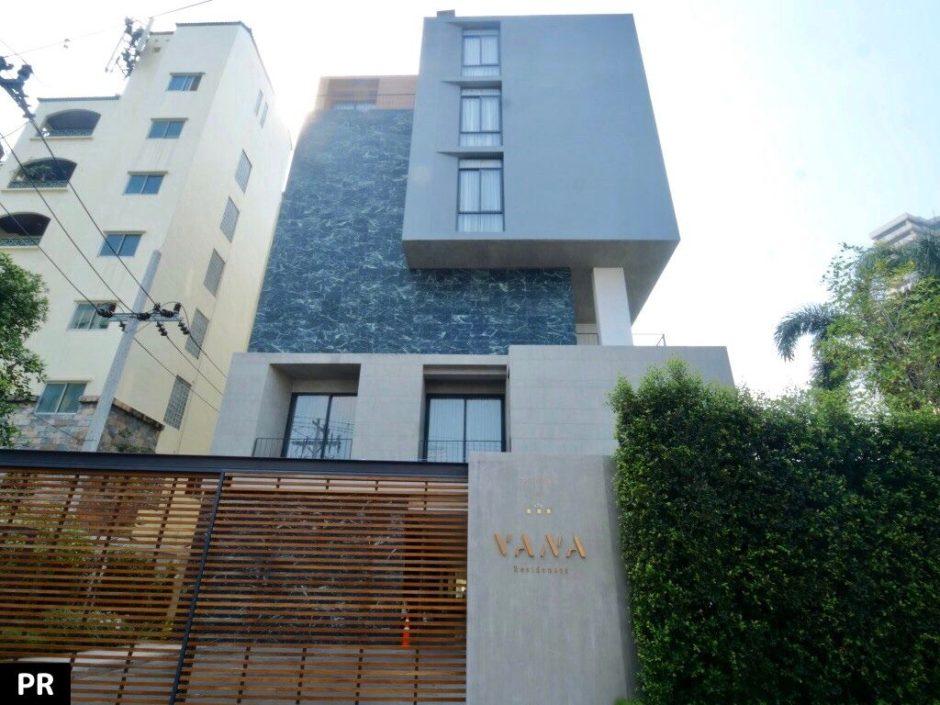 タイ・バンコクのプロンポンにある高級物件Vana Residences(バナレジデンス)の外観
