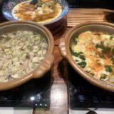 """身体に沁みる日本の味!和食料理レストランのおばんざいビュッフェ""""飛翔""""(ヒショウ)#ホテルニッコーバンコク"""