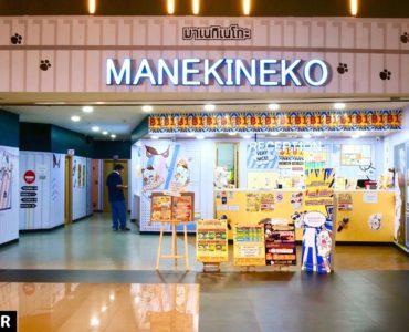 タイ・バンコクのドンキモール・トンローにある日本のカラオケボックス「まねきねこ」の店舗外観