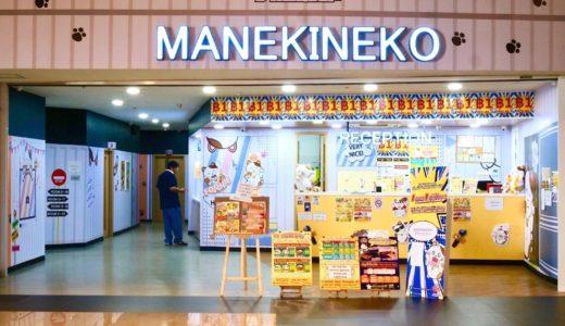 """【カラオケまねきねこ】タイ・バンコクで""""日本の文化""""カラオケを楽しもう!@ドンキモール・トンロー"""