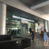 タイ最大規模のコンサート会場インパクトアリーナに安く行く方法!!