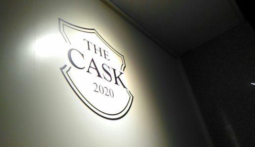 トンローの新・隠れ家「ワイン酒場CASK」