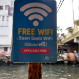 【プロが教える!タイ旅行ワンポイントアドバイス】 ⑦使いこなすと超便利なセンセープ運河ボート乗り場で、フリーWi-Fiが使える!