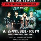 ONE OK ROCK(ワンオクロック)がタイ・バンコク公演を開催!まもなくチケット販売がスタート!