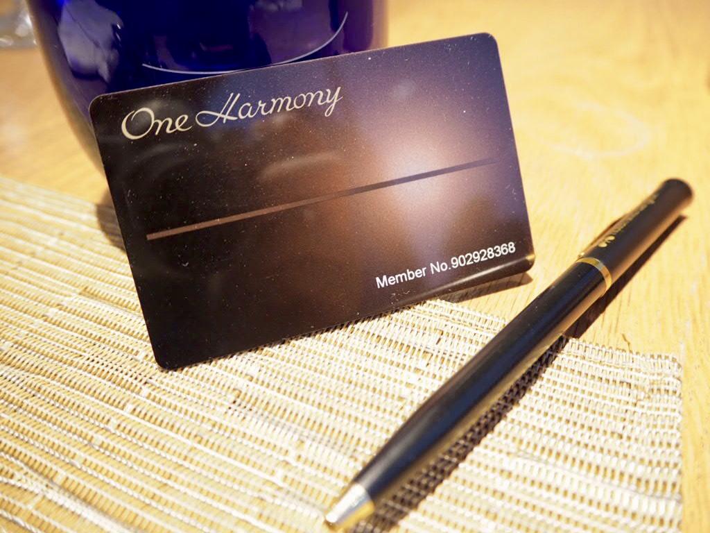 ホテル・ニッコー・バンコク(日航ホテル)のOne Harmony(ワンハーモニー)