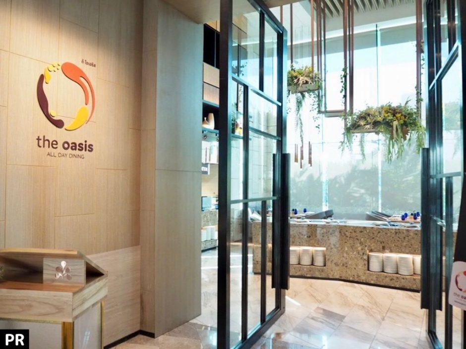 ホテル・ニッコー・バンコクのレストラン「Oasis(オアシス)」の入り口