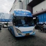 【オススメ】ロビンソン近くから簡単に行ける!高速バスでシラチャからバンコクへの行き方