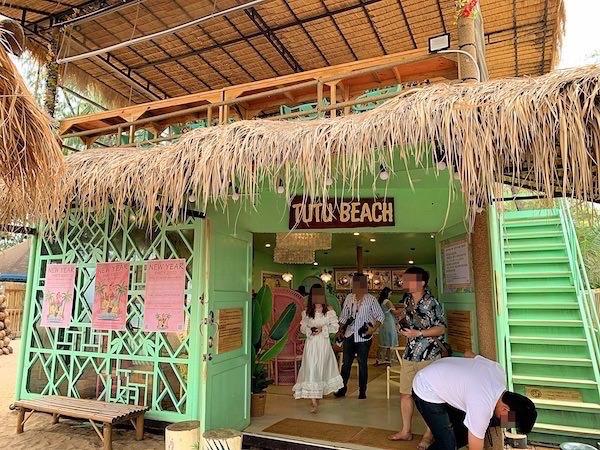 Tutu Beachのオーダーカウンター1