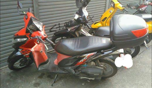 バンコクでバイク修理したら激安だった話