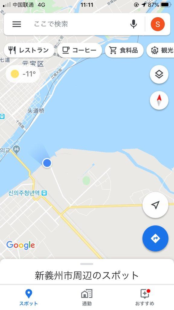 北朝鮮の新義州駅で撮ったスクリーンショット