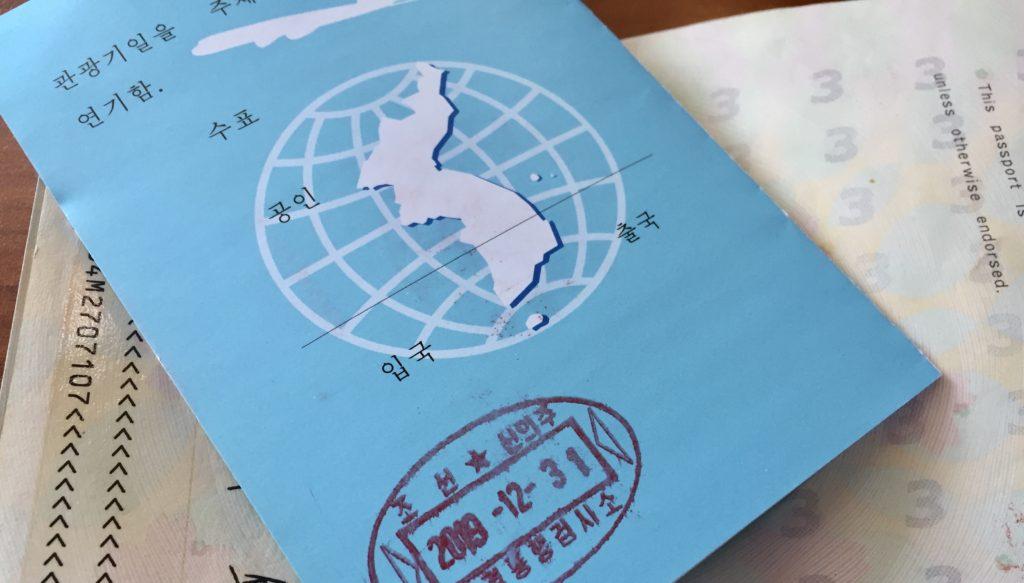北朝鮮のビザに押される北朝鮮入国スタンプ