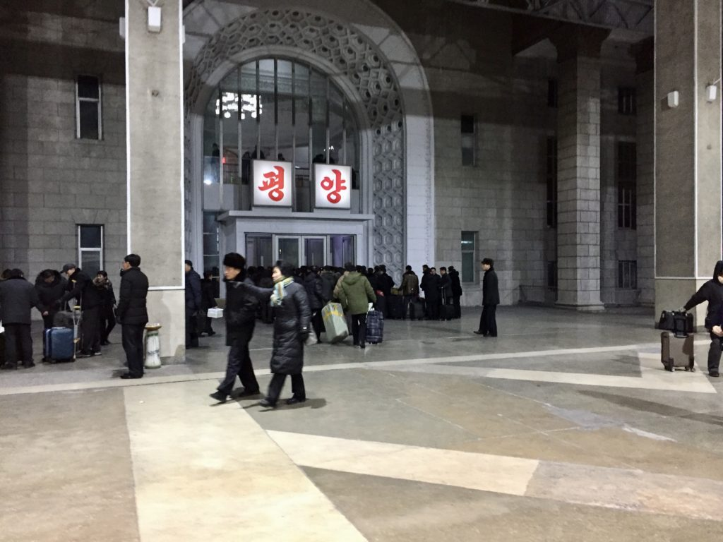 北朝鮮・平壌駅の改札