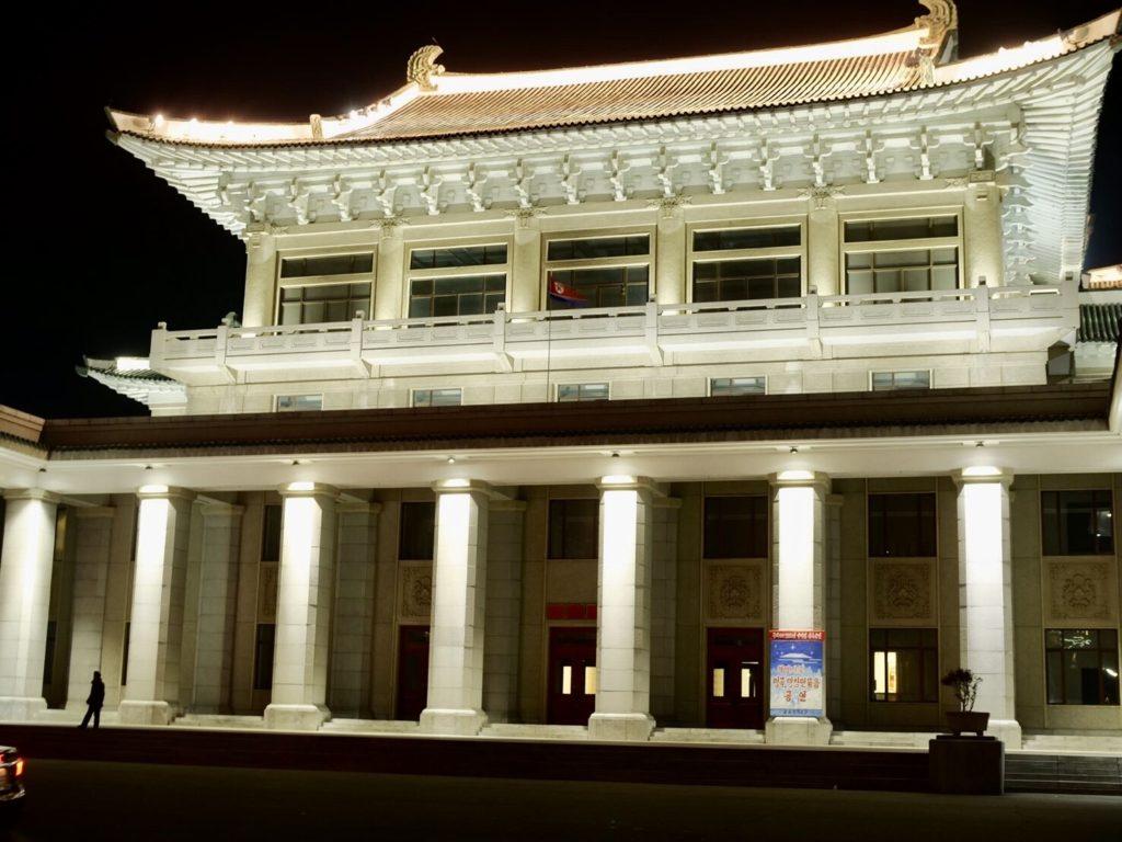北朝鮮・平壌にある1960年建設の平壌大劇場