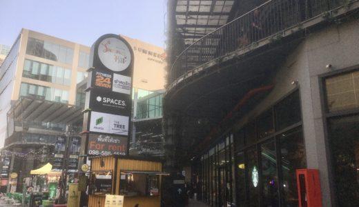 タイ・バンコクの次なる日本人エリア!?プラカノン駅周辺がどんどん住みやすくなっています!